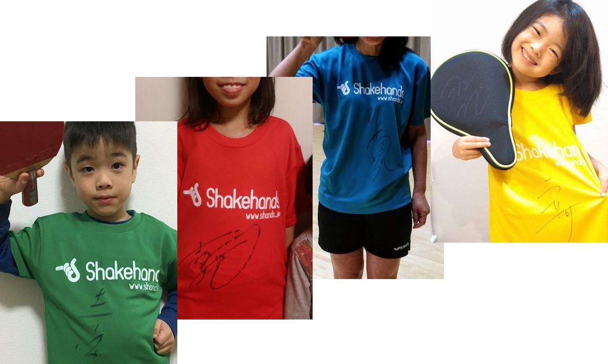 T shirt a3e1173be1ad164b4e8d202a9adb84004ce2a8df2995e5096c1857f2bb32e4d1